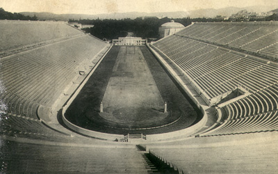 Ancient Olympic Stadium  Rhodes  RhodosStadt